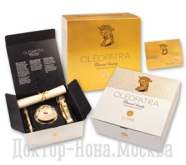 Премиум набор «Клеопатра» limited edition (CLEOPATRA)