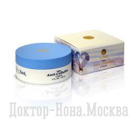 Антицеллюлитный крем - HALO ANTI CELLULITE CREAM