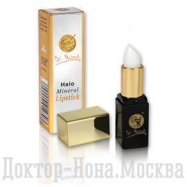 Губная помада  (Halo Mineral Lipstick)