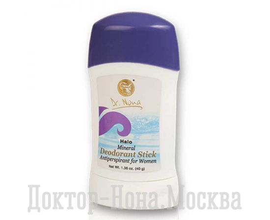 Гало дезодорант антиперспирант для женщин (DEODORANT ANTIPERSPIRANT LADY)